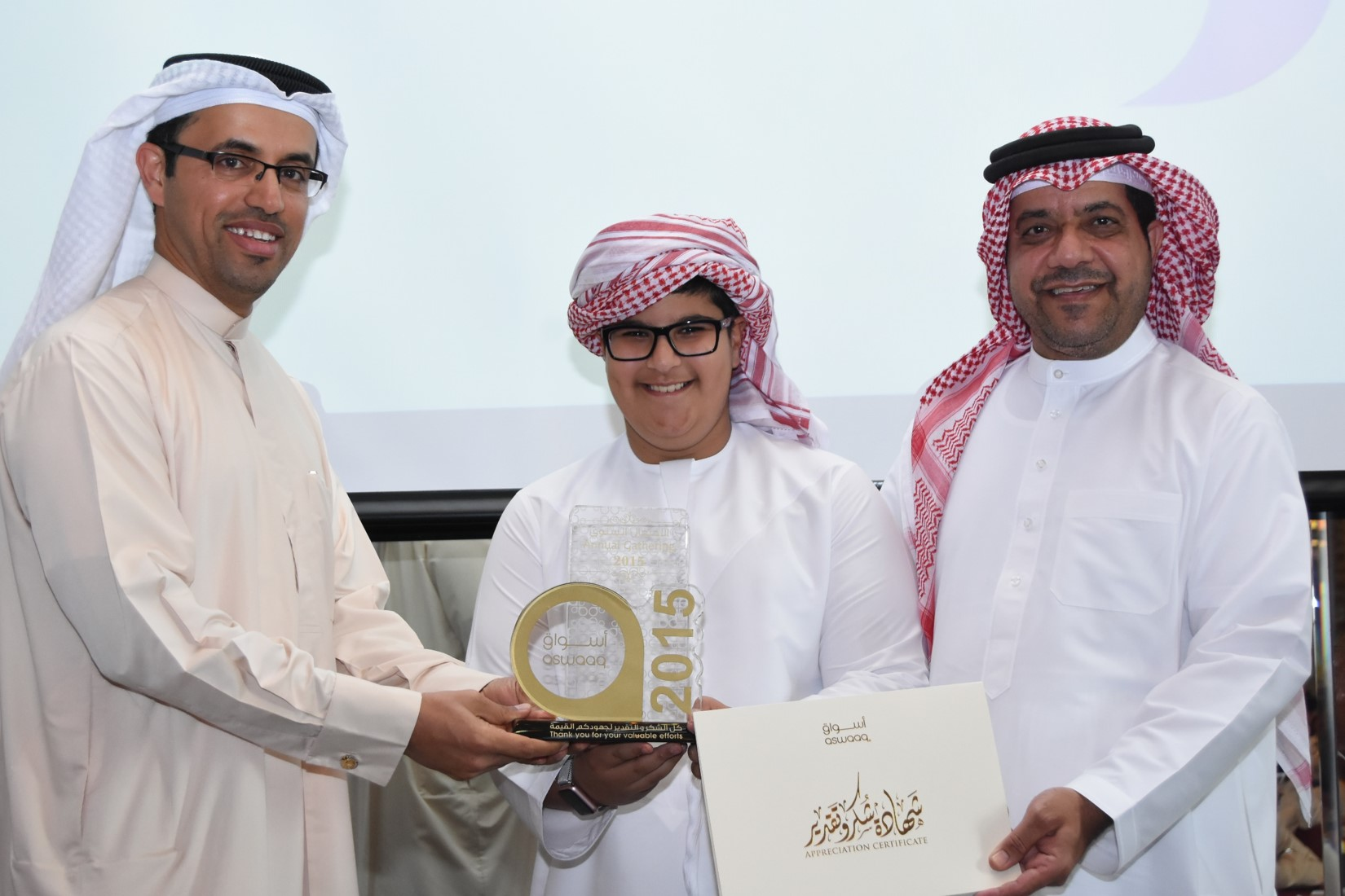 aswaaq Annual Gathering Honors Staff, Strategic Partners and Stakeholders