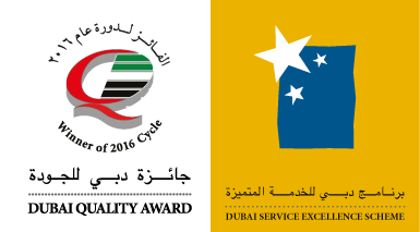 Dubai Quality Awards  – 2017
