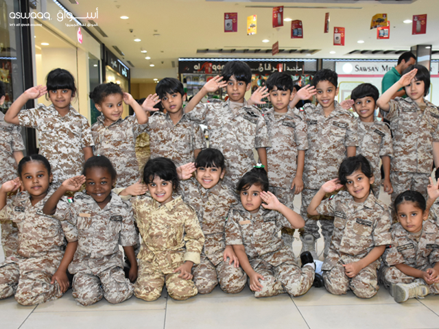 School visit to aswaaq supermarket