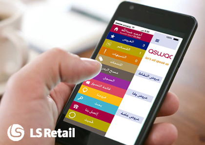 aswaaq Chooses Flexibility with LS-Retail