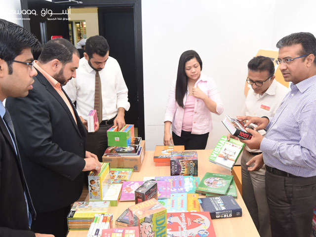 Book Fair for aswaaq Employees